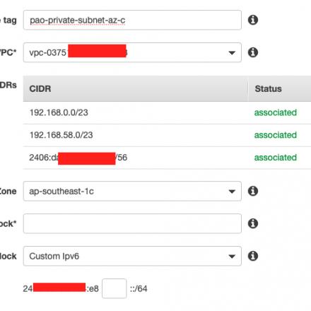 สร้าง NAT Gateway เพื่อให้ EC2 ใน Private Subnet ต่อเน็ตได้