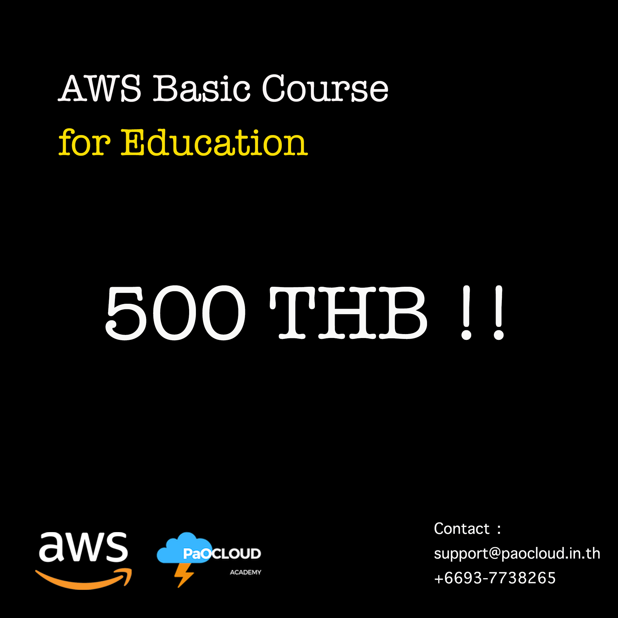 AWS Basic Course for Education